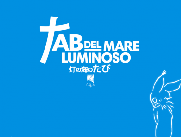 Call for Master: Tab del Mare Luminoso